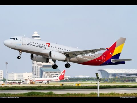 Asiana Airlines – Airbus A320-200 (hl7762) Flight Oz162