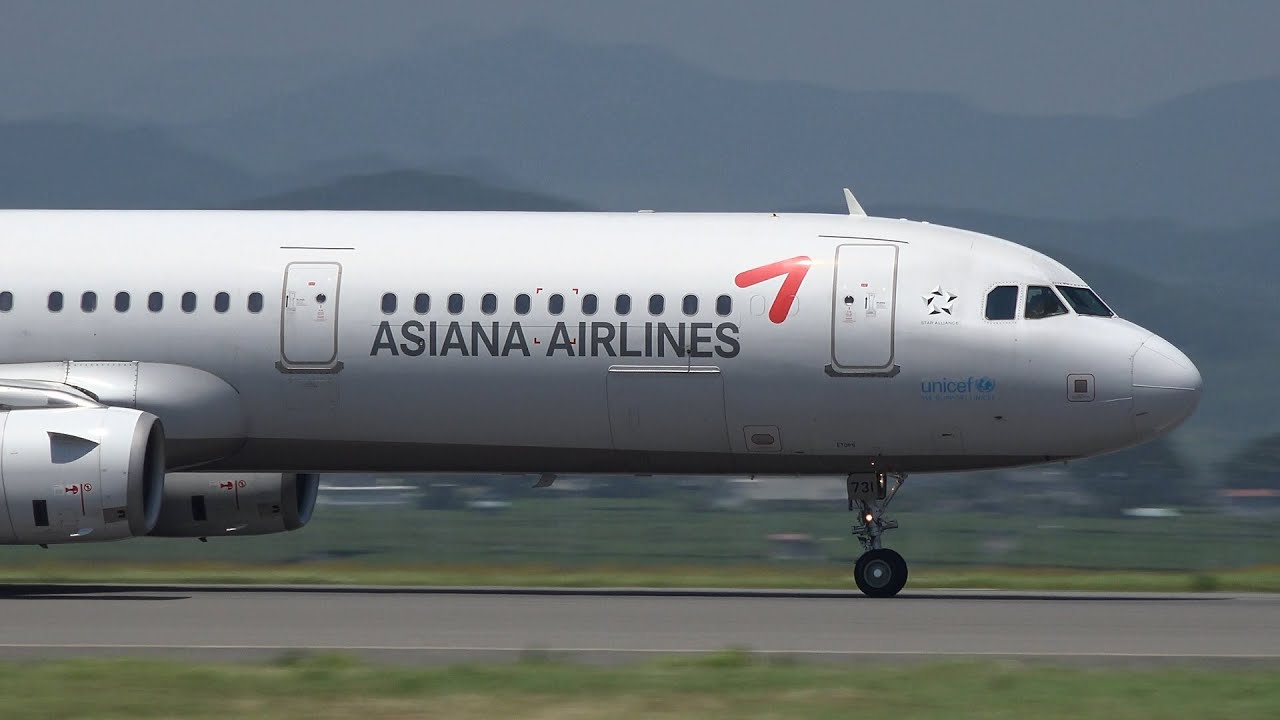 Asiana Airlines – Airbus A321-200 (hl7730) Flight Oz340