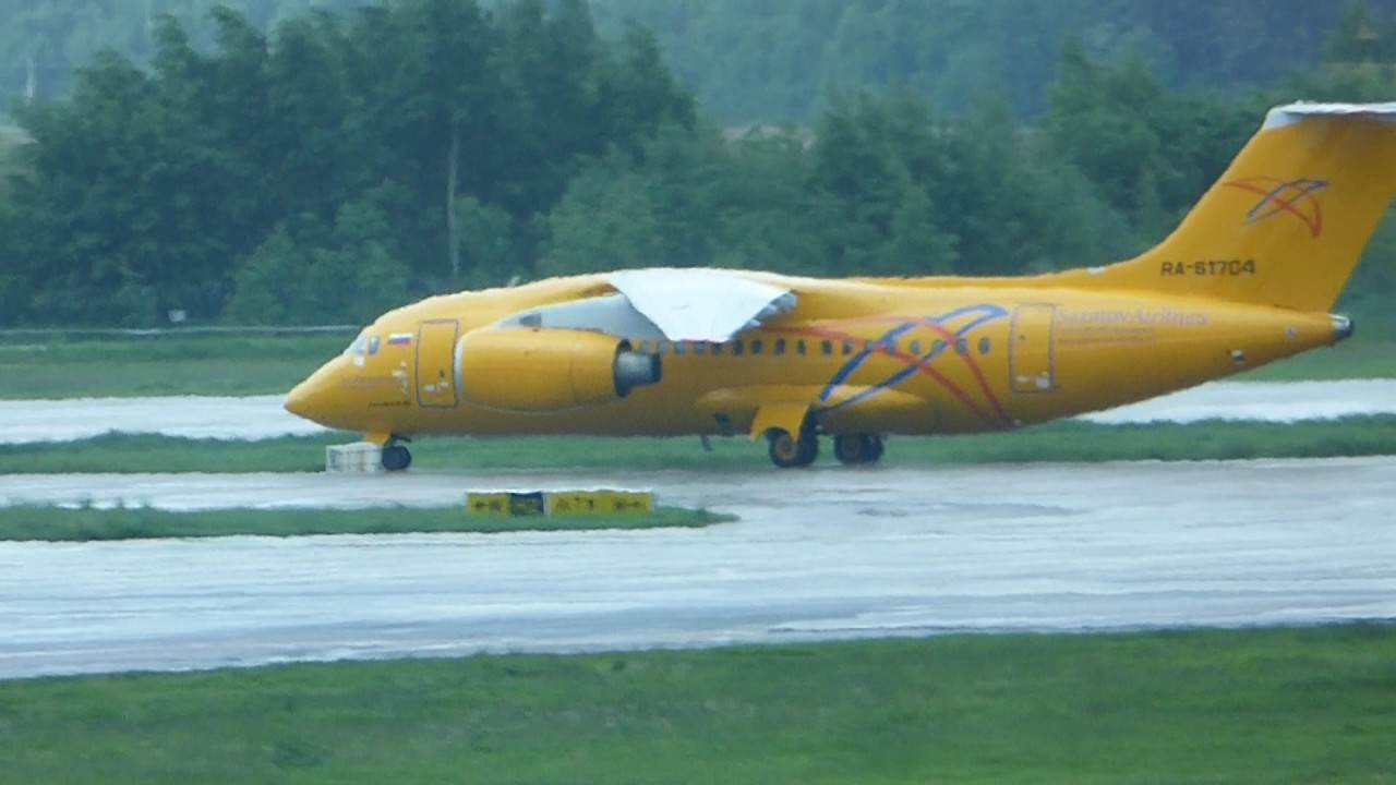 Saratov Airlines – Antonov An148 (ra-61704) Flight 6w706
